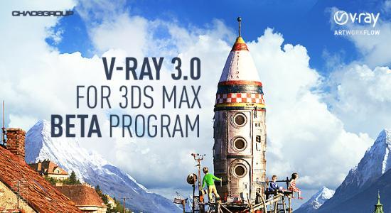 Betatestning av V-Ray 3.0 for 3ds Max igång