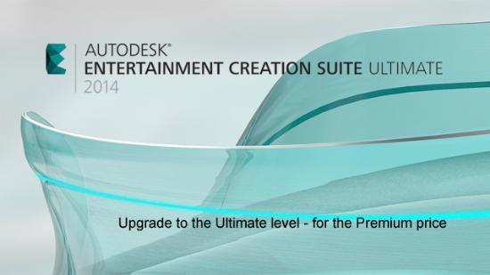 ECS Ultimate till priset av en Premium-upgrade