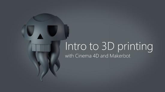 Gå Rhino 3D-kurs hos oss den 28-29 april!