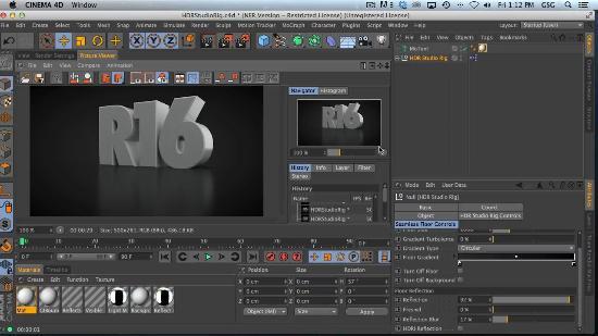 Uppdatering på HDRI Studio från GSG
