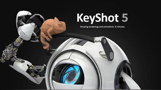 Keyshot 5.1 ute nu!