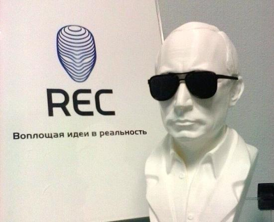 Ladda hem och 3D-printa Vladimir Putin