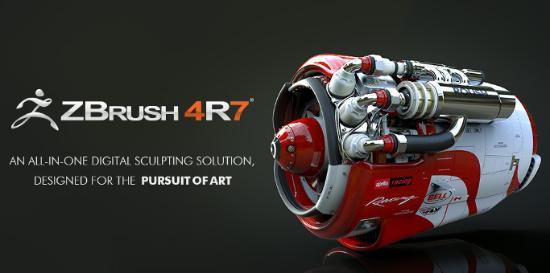 Nya ZBrush 4R7 har släppts!