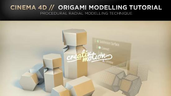 Lär dig origami-modellering i Cinema 4D