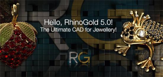 RhinoGold 5.0 är släppt!