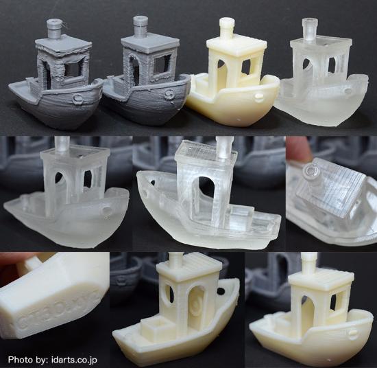 Fantastiskt norskt hobbyprojekt i 3D!