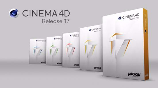 Kampanj – uppgradera Cinema 4D R14