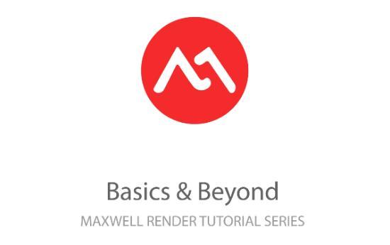 Omfattande Maxwell Render-kurs