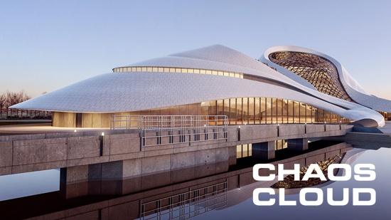Projekt renderat med V-Ray och Chaos Cloud