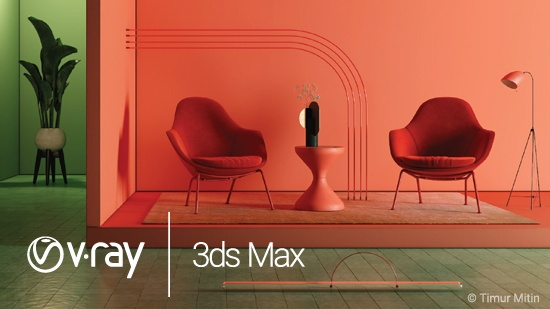V-Ray Next for 3ds Max Update 2 ute nu