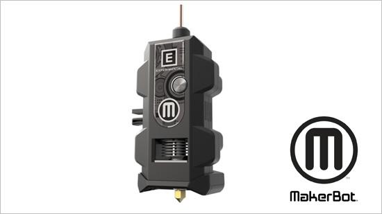 MakerBots Labs nya Experimental Extruder