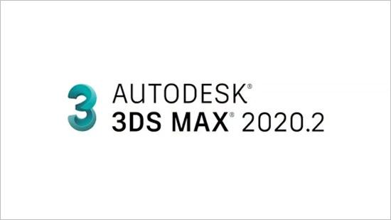 Nya Autodesk 3ds Max 2020.2 – imponerande features