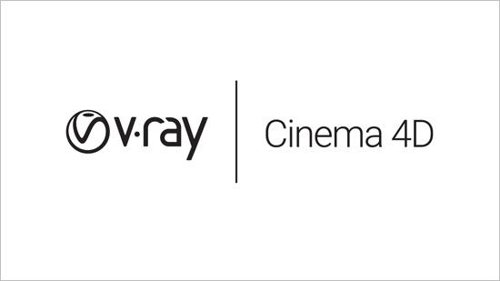 V-Ray for Cinema 4D – nu R21-kompatibel