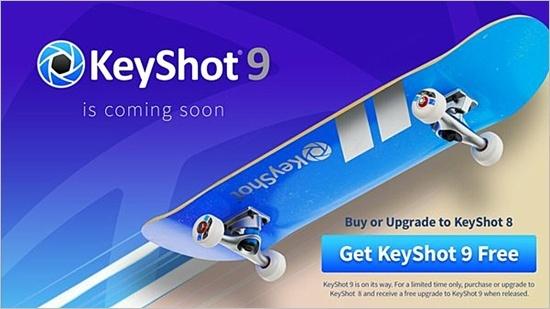 Köp KeyShot 8 nu – få KeyShot 9 på köpet!