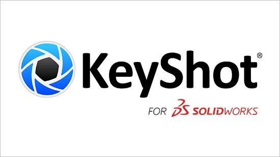 Nya KeyShot for SOLIDWORKS ute nu!
