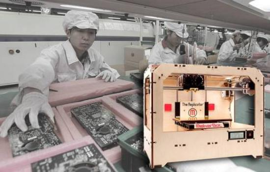 Aftonbladet skriver om 3D-skrivare