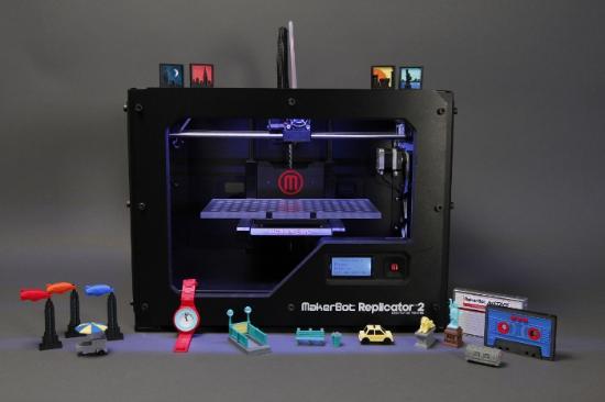 Veckans portfolio på Cornucopia 3D