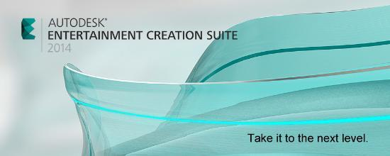 Take it to the next level – Autodesk Creation Suite