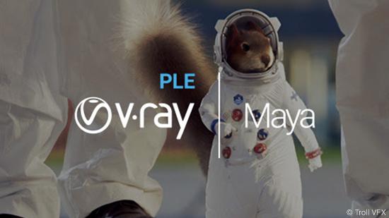 Valborgsrea! 10% rabatt på 3ds Max, Maya, MotionBuilder och M&E Collection