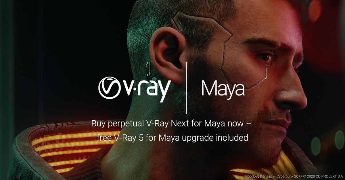 Buy perpetual V-Ray Next for Maya now – incl V-Ray 5 for Maya upgrade