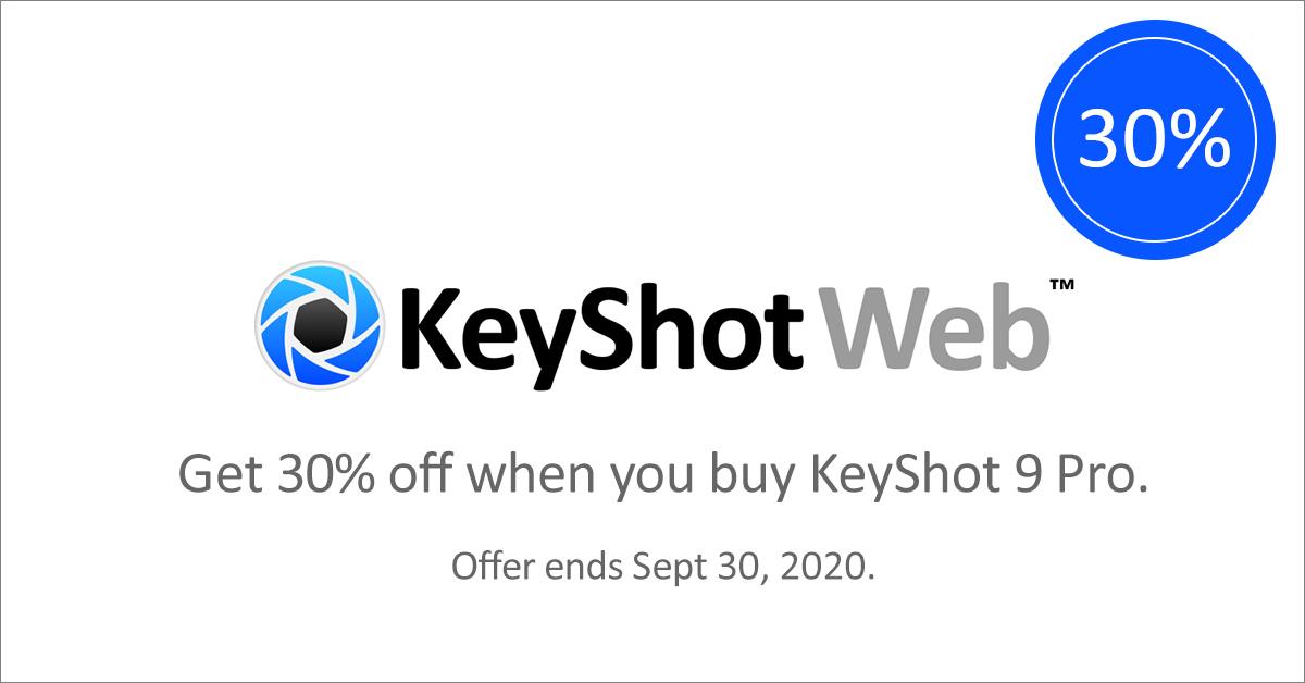 KeyShot Bundle Promotion